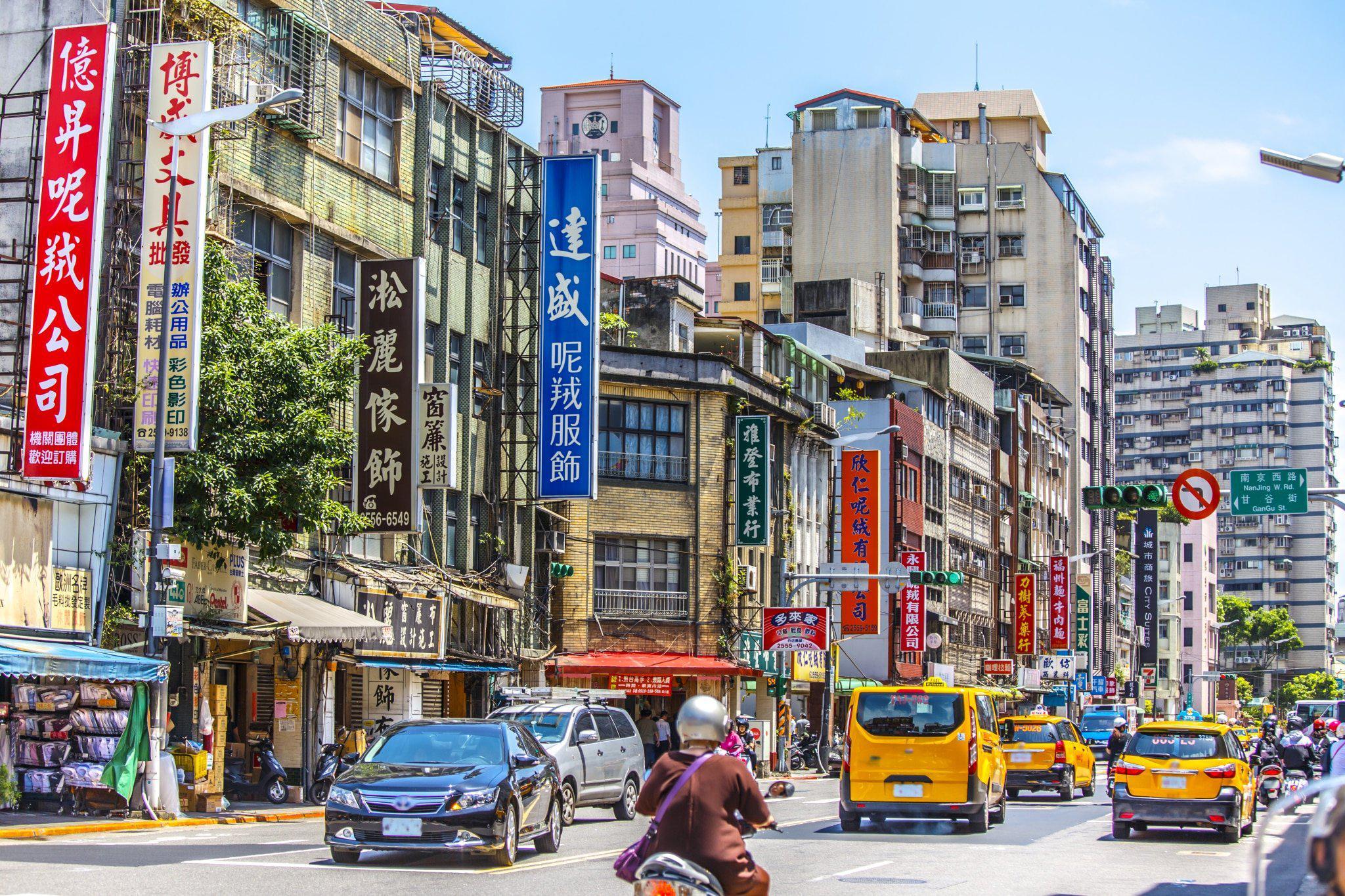 Hướng dẫn xin visa Đài Loan trực tuyến nhanh chóng